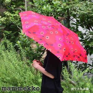 折りたたみ 傘 コンパクト マリメッコ Mini Unikko ミニ ウニッコ  レッド×ダークレッド 手動|p-s