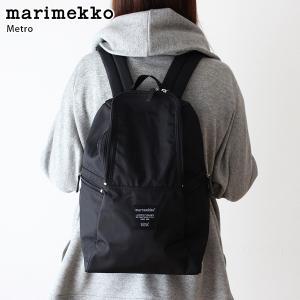 リュック バックパック マリメッコ Metro メトロ ブラック|p-s