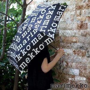 折りたたみ 傘 コンパクト 手動 マリメッコ Marilogo マリロゴ ブラック