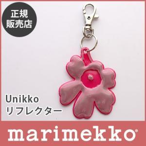 リフレクター キーホルダー 反射式 マリメッコ Unikko ウニッコ ピンク|p-s