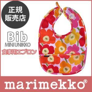 マリメッコ MINI UNIKKO BIB ( ミニ ウニッコ ビブ スタイ ) 食事用 エプロン / イエロー・オレンジ・ピンク|p-s