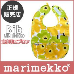 ビブ スタイ マリメッコ Mini Unikko BIB ミニ ウニッコ 食事用 エプロン ホワイト×ライムイエロー|p-s