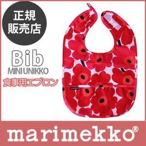 マリメッコ MINI UNIKKO BIB ( ミニ ウニッコ ビブ スタイ ) 食事用 エプロン / レッド|p-s