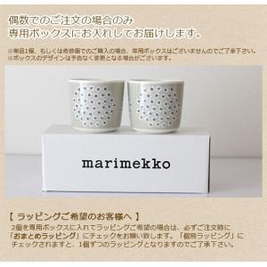 マリメッコ PUKETTI ( プケッティ ) ラテマグ / 単品|p-s|02