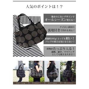 マリメッコ【日本限定モデル】 JAPAN Huvitus special / ジャパン フヴィトゥス トートバッグ スペシャル/ KIVET ( キヴェット )|p-s|04