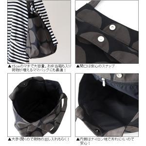 トートバック マリメッコ 日本限定モデル JAPAN Huvitus special フヴィトゥス トートバッグ KIVET  キヴェット |p-s|07