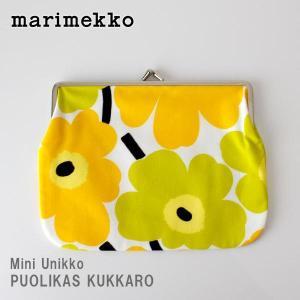 メール便 可 ポーチ マリメッコ がま口 横長大 Mini Unikko ミニ ウニッコ PUOLIKAS KUKKARO ホワイト×ライム|p-s