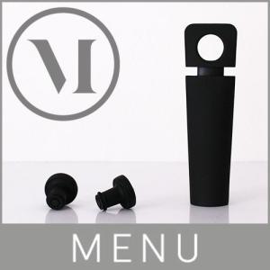メニュー ブレードバキュームポンプ ワイン / ブラック|p-s