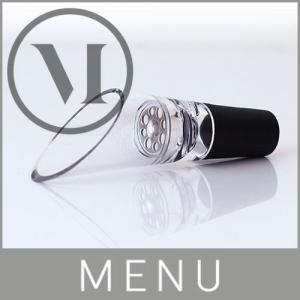 デキャンティングポーラー メニュー menu / Selection|p-s
