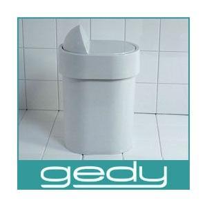 ゴミ箱 ゲディ gedy ダストボックス Dust box ホワイト|p-s