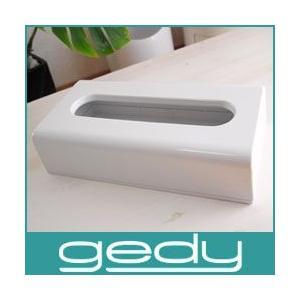 ティッシュボックス ゲディ  gedy Tissue Box ホワイト|p-s
