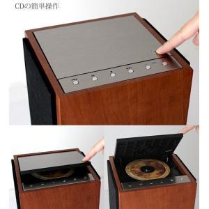 アナバス オーディオ CDクロックラジオシステム AA-001|p-s|03