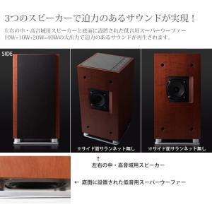 アナバス オーディオ CDクロックラジオシステム AA-001|p-s|05