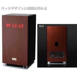 アナバス オーディオ CDクロックラジオシステム AA-001|p-s|06
