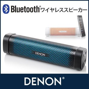スピーカー ポータブル Bluetooth スマホ iphone DENON envaya mini DSB-100|p-s