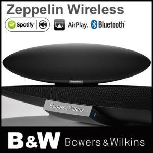 スピーカー B&W zeppelin wireless ツェッペリン ワイヤレス Bowers & Wilkins|p-s