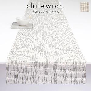chilewich ( チルウィッチ ) テーブルランナー LATTICE ( ラティス ) / 全2色|p-s