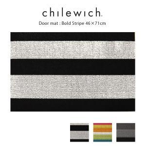 chilewich ( チルウィッチ )  ドアマット  Shag Bold Stripe  / 3色 p-s