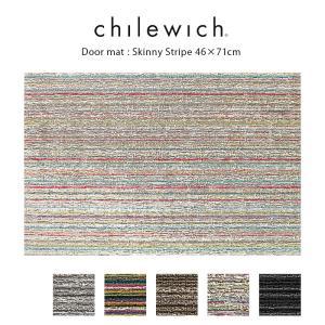 chilewich チルウィッチ ドアマット  Shag Skinny Stripe 46×71cm / 6色 p-s