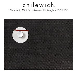 ランチョンマット チルウィッチ ミニ バスケットウィーブ 長方形 エスプレッソ|p-s