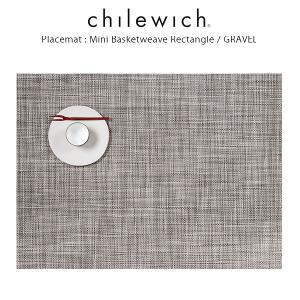 チルウィッチ ランチョンマット ミニ バスケットウィーブ / グラヴェル (長方形)|p-s