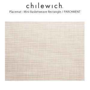 チルウィッチ ランチョンマット ミニ バスケットウィーブ / パーチメント (長方形)|p-s