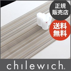 テーブルランナー チルウィッチ マルチストライプ 全3色|p-s