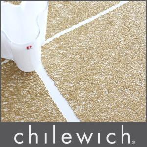 ランチョンマット チルウィッチ スクリブルScribble 3色|p-s