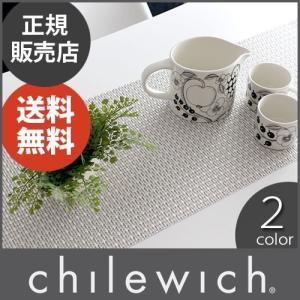 テーブルランナー チルウィッチ ウィッカー Wicker 全2色|p-s