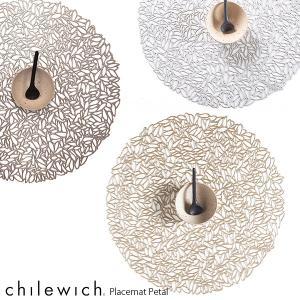 チルウィッチ ランチョンマット プレスド ペタル / 全2色|p-s