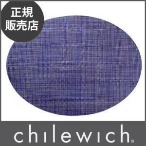 チルウィッチ ランチョンマット ミニ バスケットウィーブ オーバル / クレメンタイン (楕円)|p-s
