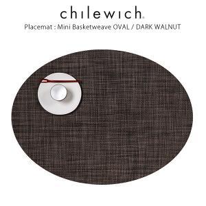 チルウィッチ ランチョンマット ミニ バスケットウィーブ オーバル / ダーク ウォルナット (楕円)|p-s