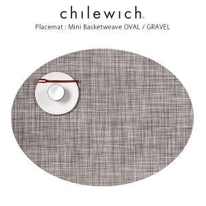 チルウィッチ ランチョンマット ミニ バスケットウィーブ オーバル / グラヴェル (楕円)|p-s