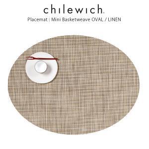 ランチョンマット チルウィッチ ミニ バスケットウィーブ オーバル 楕円 リネン p-s