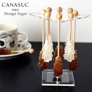 角砂糖 カナスック キャンディー シュガー スティック & スタンド セット カルーセル|p-s