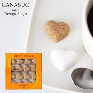 角砂糖 カナスック  ハート シュガー ホワイト・アンバー 125g ウィンドウボックス 入り|p-s
