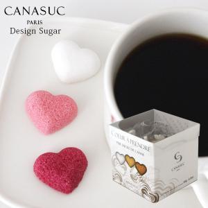 角砂糖 カナスック  ラッピング ハート シュガー ボックス 180g 全2種|p-s