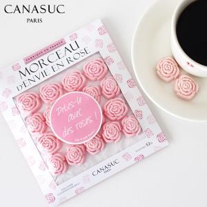 角砂糖 カナスック  ポシェット ローズ シュガー ピンク 18個入り|p-s