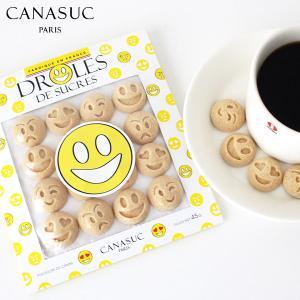 角砂糖 カナスック  ポシェット スマイリーシュガー アンバー 16個入り|p-s