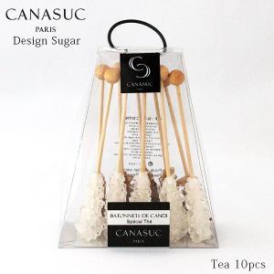 角砂糖 カナスック キャンディー シュガー スティック ティー 10本入り|p-s