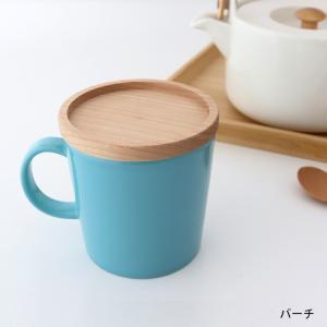 マグ用 凹み木ふた ( 大 ) へこみ木蓋 日本製 イッタラ アラビア|p-s|05