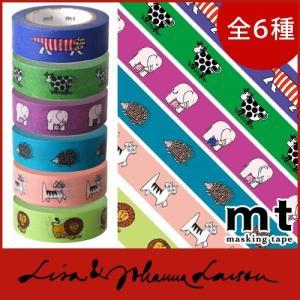マスキングテープ リサ ・ ラーソン MT × LISA L...
