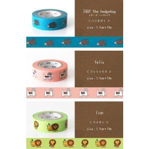 マスキングテープ リサ ・ ラーソン MT × LISA LARSON  / 1roll 全6種|p-s|03