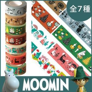 マスキングテープ ムーミンシリーズ 2cm × 15m /1...