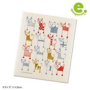 メール便 10枚まで可 スポンジワイプ Sサイズ キャッツMLT 17×20cm  Lena M Karlsson p-s