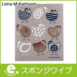メール便 10枚まで可 スポンジワイプ Sサイズ ヒヨコ MLT GY 17×20cm Lena M Karlsson p-s