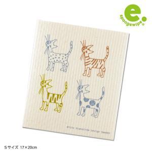 メール便 10枚まで可 スポンジワイプ Sサイズ リトルミミ MLT 17×20cm  Bitte Stenstrom p-s