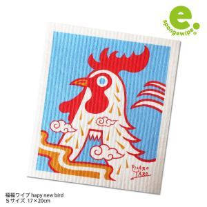 メール便 10枚まで可 スポンジワイプ Sサイズ 福福ワイプ 真鍋太郎 happy new bird 17×20cm  p-s