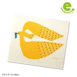 メール便 10枚まで可 スポンジワイプ Sサイズ kata kata かもめ 17×20cm p-s