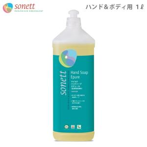 ボディソープ ソネット マイルド ハンドソープ エピュール 1L 7つのハーブの香り 詰め替え用 全身用洗浄料|p-s